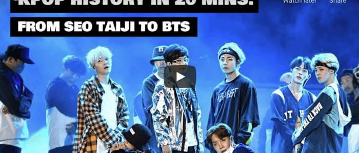 KPOP HISTORY in 20mins | From SeoTaiji to BTS